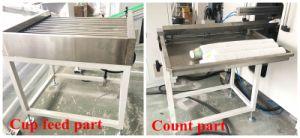 요구르트 컵을%s 오프셋 인쇄 기계