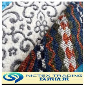 Blended зимой из тяжелых шерстяной ткани для покрытия, Tweed шерсти из шерстяной ткани