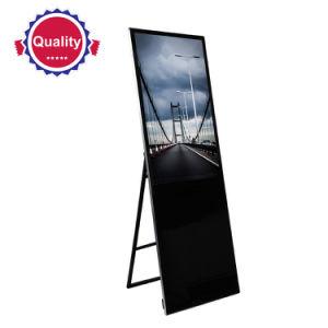 ショッピングモールのための床の立場43を42インチのデジタルキオスク広告する表示極度の薄いIPSのLCD