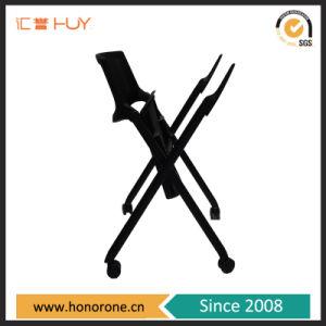 Malla posterior del brazo ajustable de Cátedra de formación Outdoor Furniture