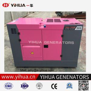 Fawde-Xichaiエンジン4dw91-291dを搭載する16kw 20kVA Denyoの極度の無声ディーゼル発電機