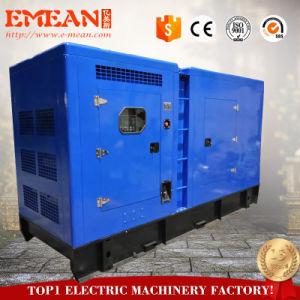 Отличное питание Yuchai 360квт 450 ква бесшумный дизельный генератор электрическая система кондиционирования воздуха