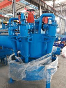 大きい容量の鉱山のための油圧サイクロン集じん器