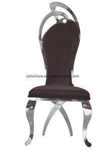 結婚式のイベントのための椅子を食事する居間のファブリックによって装飾される金属