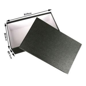 Custom dos pedazos de cartón Cajas de Regalo Blanco papel la tapa y base de embalaje con veteado de embalaje