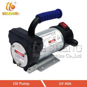 Масляный насос с электронным управлением дизельного двигателя насоса
