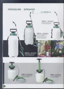 4L手動のプラスチック空気圧のスプレーヤー
