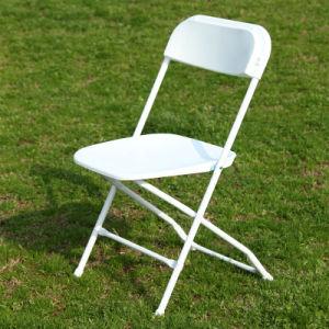 백색 시트 회색 프레임 금속 접는 의자
