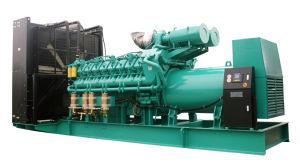 1600kw 2000kVA si raddoppiano gas & diesel della natura del gruppo elettrogeno del motore del combustibile