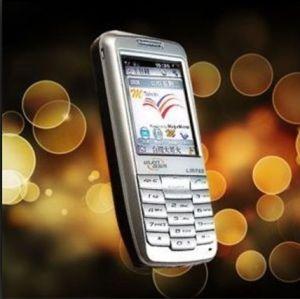 Telefone celular Sip WiFi GSM (S282)