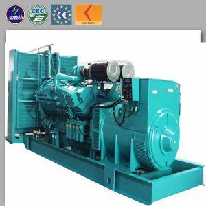 Generatore approvato del biogas dell'alimentazione elettrica del motore a gas del Ce 300kw Cummins