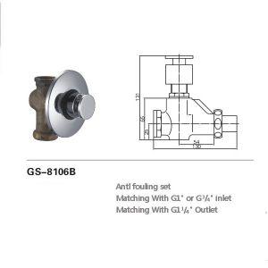 각자 결산 화장실 유수 장치 (8109)
