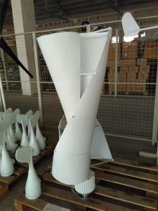 200W 12V/24V 홈을%s 수직 축선 바람 터빈 또는 바람 발전기