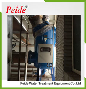 マルチカートリッジ自動後流フィルター産業水処理