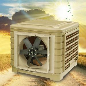 Der meiste konkurrierende industrielle Wüsten-Luft-Kühlvorrichtung-Ventilator mit Fernsteuerungs