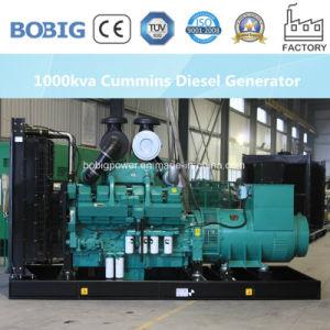 Cumminsが動力を与えるHightの品質500kwの産業ディーゼル発電機