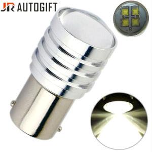Super helle S25 2525 4SMD 20W Birnen der Auto-Bremsen-LED
