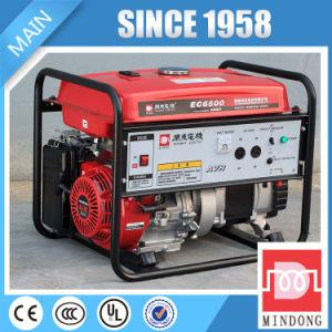 Générateur à essence avec démarrage électrique et de roues