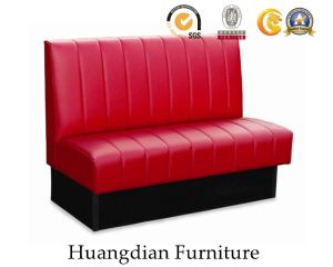 装飾されるレストランPUの革食事するソファー(HD356)を