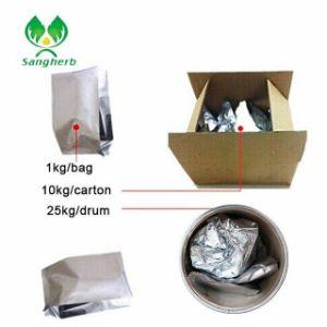 Le tourteau de protéines riches en protéines de riz avec la vente à chaud