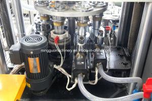 Automatique machine à fabriquer les gobelets jetables de 12 onces de café