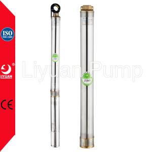 0,75 HP на полупогружном судне, водяного насоса на полупогружном судне низкого расхода насоса