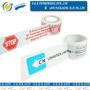 ワード印刷自己接着BOPPの包装テープを停止しなさい