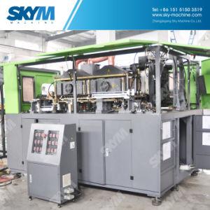 Macchina di plastica automatica dello stampaggio mediante soffiatura di stirata per la fabbricazione della bottiglia dell'animale domestico