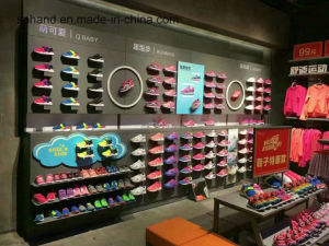 02178ff36be04 Los niños tienda de calzado deportivo Slatwall (estructura) – Los ...