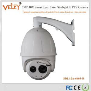 40X IP PTZ van de Meter van de Afstand van de Laser van de Koepel van de Snelheid HD Camera