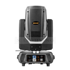 段階の照明DMX移動ヘッドライト