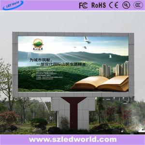 Economie d'énergie pour l'affichage en plein air HD Ledwall unipolaire