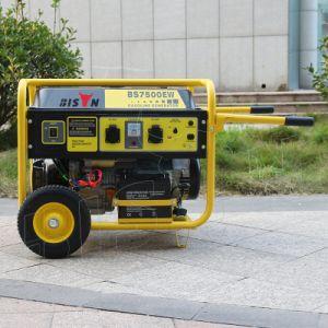 バイソン((h) 3kw 3kVA Electirc中国) BS4500uの開始の工場価格ホーム使用のための携帯用ガソリン発電機