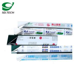PE/PVC/PD/BOPP/PP película protetora para o perfil de alumínio/Placa de alumínio/Aluminum-Plastic/Placa de revestimento Stone-Like Placa de isolamento