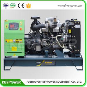 Открытого типа 40квт мощности генератора дизельного двигателя с маркировкой CE, высокое качество