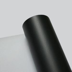 デジタルプリント材料のためのBlockout媒体のBlockoutの文書