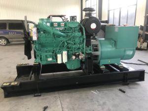휴대용 100kw Weichai 침묵하는 디젤 엔진 발전기