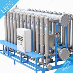 WaterのためのMfr Modularized Program Filter