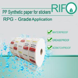 高品質Y防水非Tearable光沢が無いPPの合成物質のペーパー