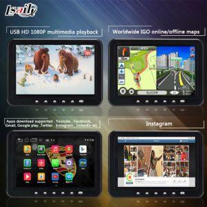 Androides Navigations-Kasten-Unterstützungs-APP-allgemeinhindownload