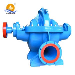 吹き付け器によって灌漑用水ポンプを振りかけなさい