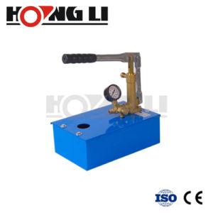고압 수동 테스트 펌프 (HSY100 HSY160 HSY250)