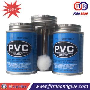 최고 가격 PVC 시멘트