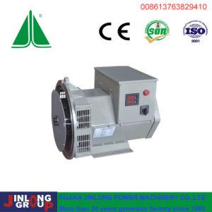 6.8-580kw três (ou fase única) alternador sem escovas síncrono Diesel Industrial