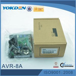 Бесщеточный генератор Gavr 8A автоматический регулятор напряжения