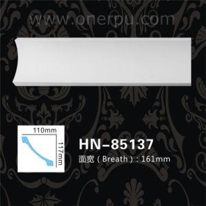 Hn85137を形成するPUの天井の装飾ポリウレタンコーニス