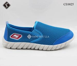 El verano, el nuevo estilo de los hombres zapatos casuales zapatos para la inyección