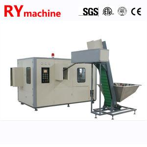 Fábrica de máquina de sopro de 2L5l máquina de sopro Factory1Fábrica de máquina de sopro da cavidade