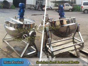 やかん/Jacketed炊事道具を調理する中国のステンレス鋼のJacketed調理の鍋