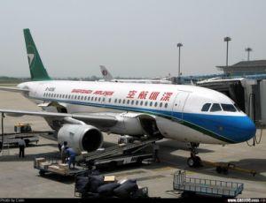 Rapidamente transporte Ocean&ar Logística da China para os